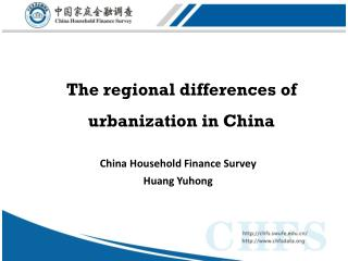 The regional  differences  of  urbanization in  China