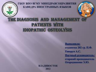 The diagnosis  and  management  of patients  with idiopathic  osteolysis
