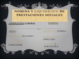 NOMINA Y  LIQUIDACION  DE PRESTACIONES SOCIALES