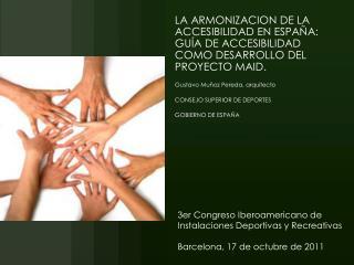 3er Congreso Iberoamericano de Instalaciones Deportivas y Recreativas