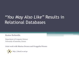 """You May Also Like""  Results in Relational Databases"