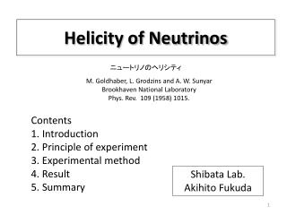 Helicity  of Neutrinos
