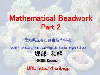 Mathematical Beadwork Part 2