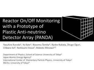 Reactor On/Off Monitoring  with a Prototype of  Plastic Anti-neutrino  Detector Array (PANDA)