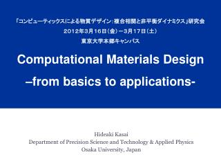 Hideaki Kasai  Department of Precision Science and Technology & Applied Physics
