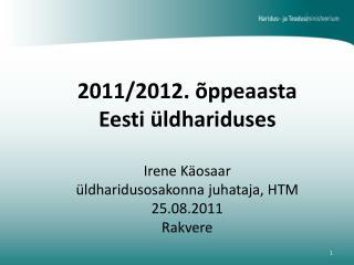 Eesti hariduse märksõnad 2011/2012. aastaks