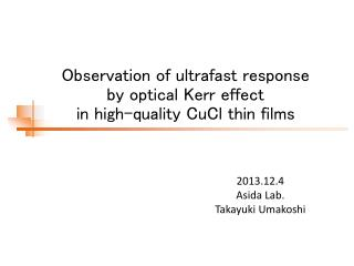 Observation of ultrafast response  by optical Kerr effect  in high-quality CuCl thin films