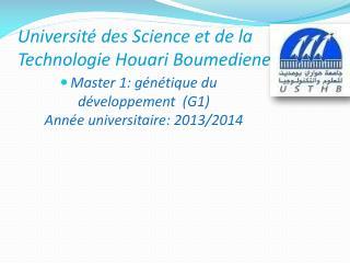 Université des Science et de la Technologie Houari Boumediene