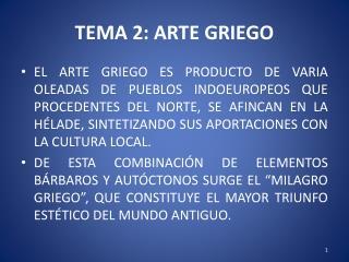 TEMA 2: ARTE GRIEGO
