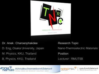 Dr. Anek  Charoenphakdee D. Eng, Osaka University, Japan M. Physics, KKU, Thailand