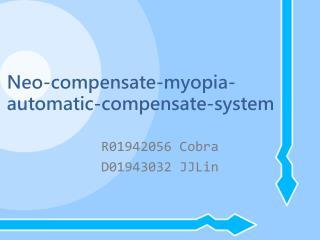 Neo-compensate-myopia-automatic-compensate-system