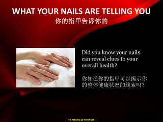 WHAT YOUR NAILS ARE TELLING YOU 你的指甲告诉你的