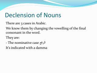 Declension of Nouns