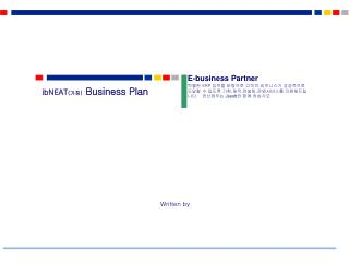 E-business Partner