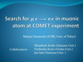 Search for                    in  muonic  atom at COMET experiment