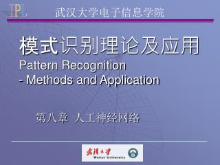 Pattern Recognition  - Methods and Application