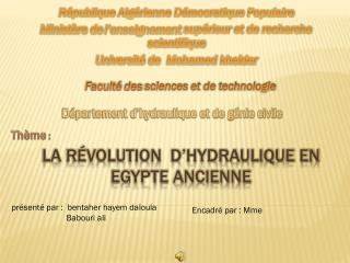 LA r�volution  d�hydraulique en Egypte ancienne