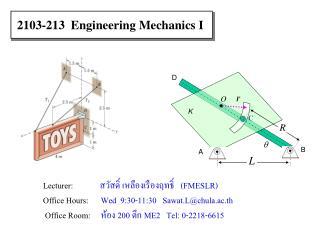 2103-213  Engineering Mechanics I