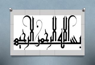 واحد تهران جنوب استاد  : جناب آقای دکتر  قاسمی موضوع : بررسی شکست خستگی در قطعه  پینیون