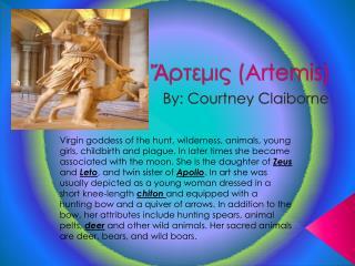 Ἄρτεμις (Artemis)