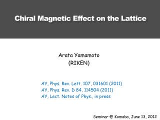 Chiral Magnetic Effect on the Lattice
