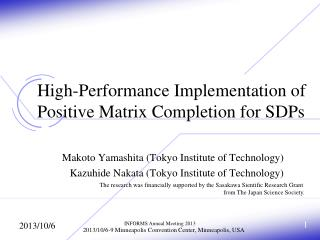 High-Performance Implementation of Positive Matrix Completion for SDPs