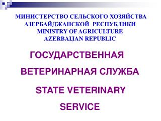 MINISTRY OF AGRICULTURE  AZERBAIJAN REPUBLIC