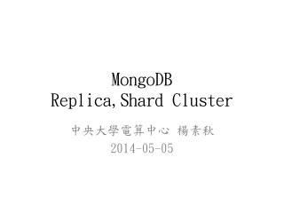 M ongoDB Replica,Shard Cluster