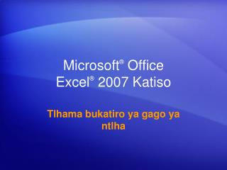 Microsoft ®  Office  Excel ®  2007 Katiso