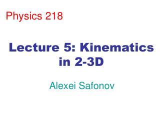 Physics 218