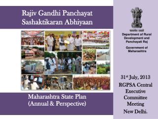 Rajiv  Gandhi  Panchayat  Sashaktikaran Abhiyaan