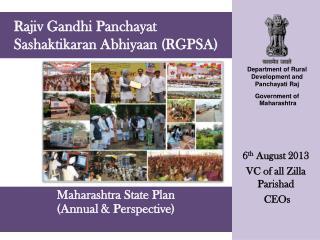 Rajiv  Gandhi  Panchayat  Sashaktikaran Abhiyaan  (RGPSA)