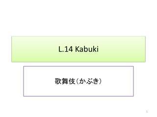 L.14 Kabuki