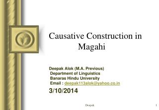 Causative Construction in               Magahi