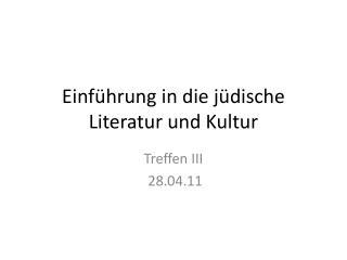 Einführung  in die  jüdische Literatur  und  Kultur