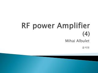 RF power Amplifier (4)