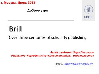 Brill Over  three centuries  of  scholarly publishing