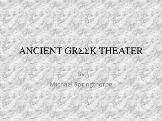 ANCIENT GR SS K THEATER