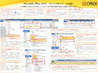 download.microsoft