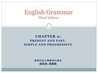 English Grammar Third Edition