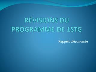 R�VISIONS DU PROGRAMME DE 1STG