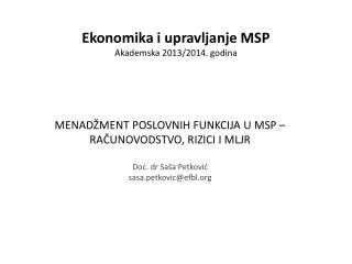 Ekonomika i upravljanje MSP Akademska 2013/2014. godina