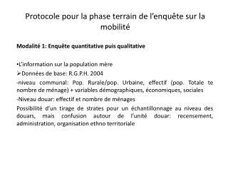 Protocole pour la phase terrain de l'enquête sur la mobilité