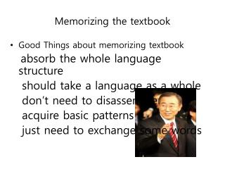 Memorizing the textbook