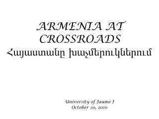 ARMENIA AT  CROSSROADS ????????? ???????????????