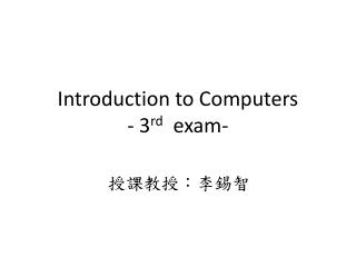 Introduction to Computers - 3 rd   exam-
