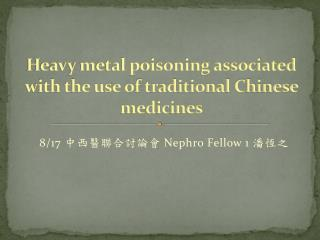 Heavy metal poisoning associated with the use of traditional Chinese medicines