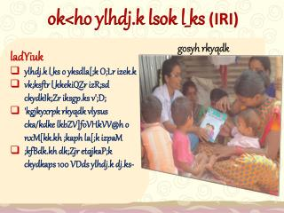 ok<ho  ylhdj.k lsok l_ks (IRI)