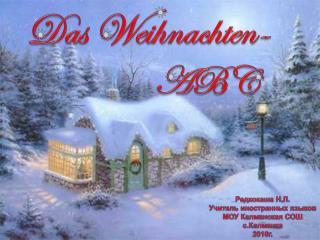Das  Weihnachten -