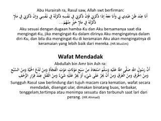 Abu Hurairah ra, Rasul saw, Allah swt berfirman: